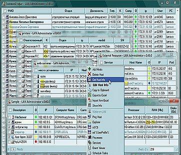 LAN Administrator